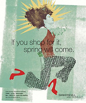 Bankers Hall print ads