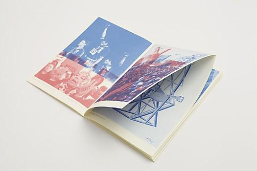 <i>Wayward Arts</i> magazine design