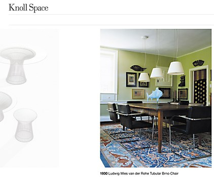 Knoll Space