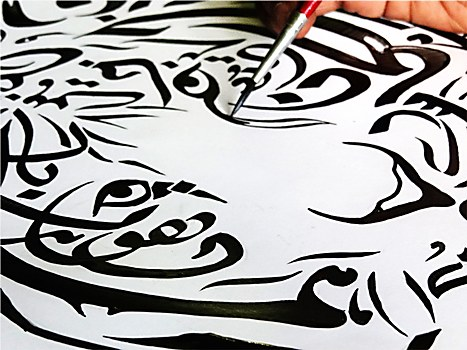 Save Calligraphy posters
