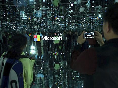 Microsoft Infinity Room