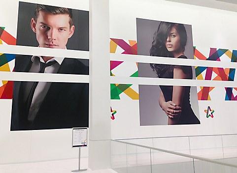 Mall of America rebranding