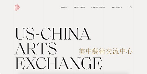 Center for US-China Arts Exchange